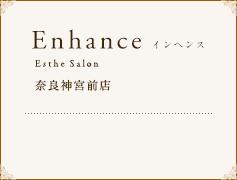 奈良神宮前店