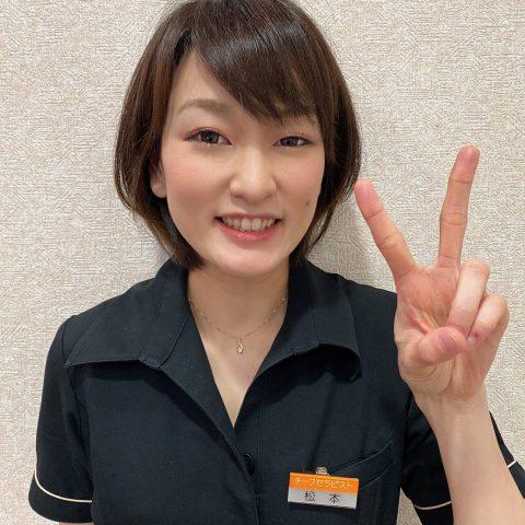 松本 陽奈 【Haruna Matsumoto】サムネイル
